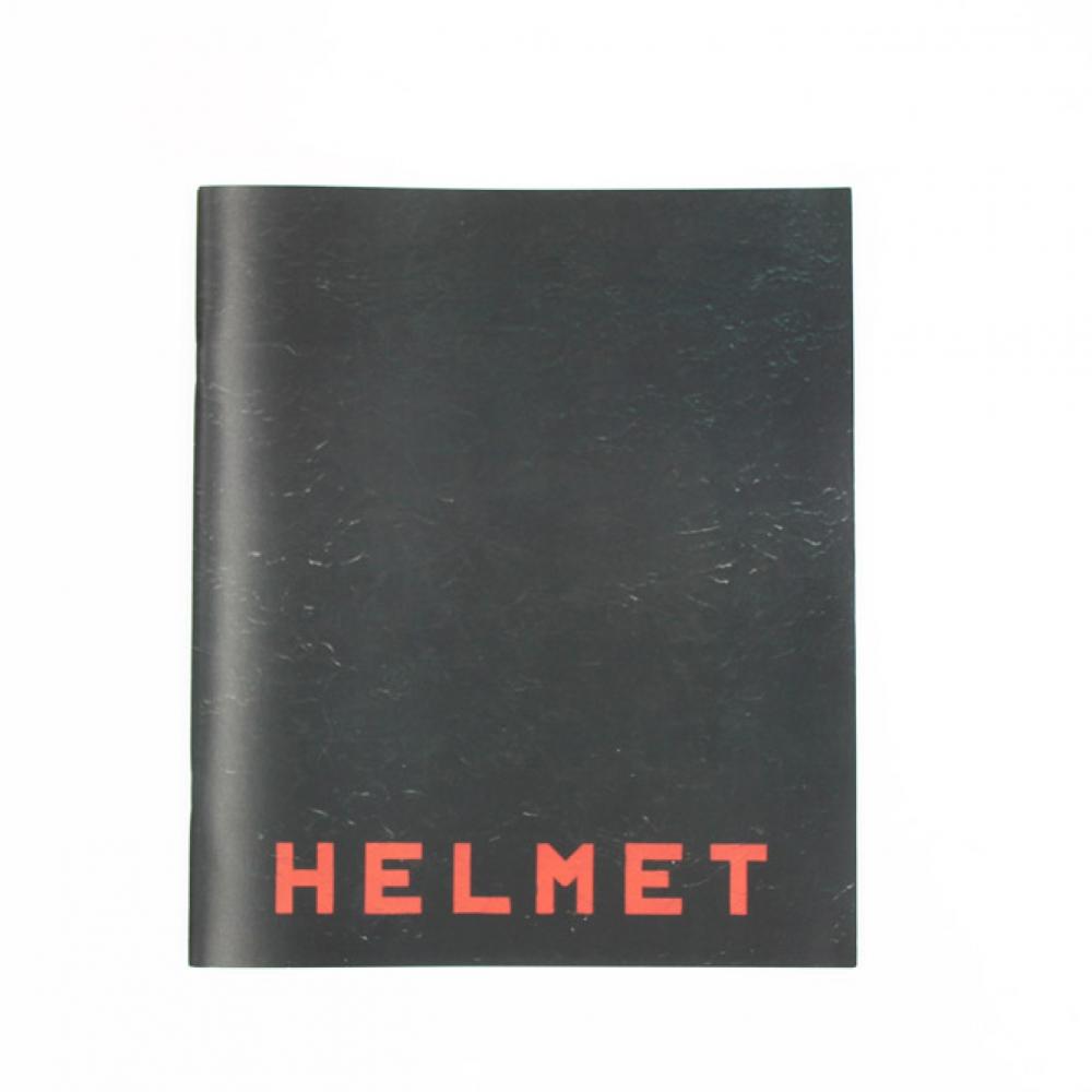 Helmet Catalog
